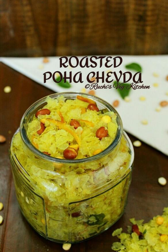 Ruchi Kitchen Recipes